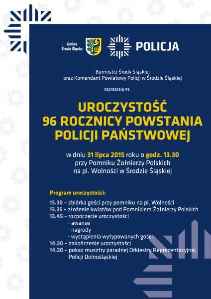 Zaproszenie na Święto Policji